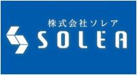 株式会社ソレア-SOLEA