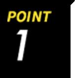 ポイント1